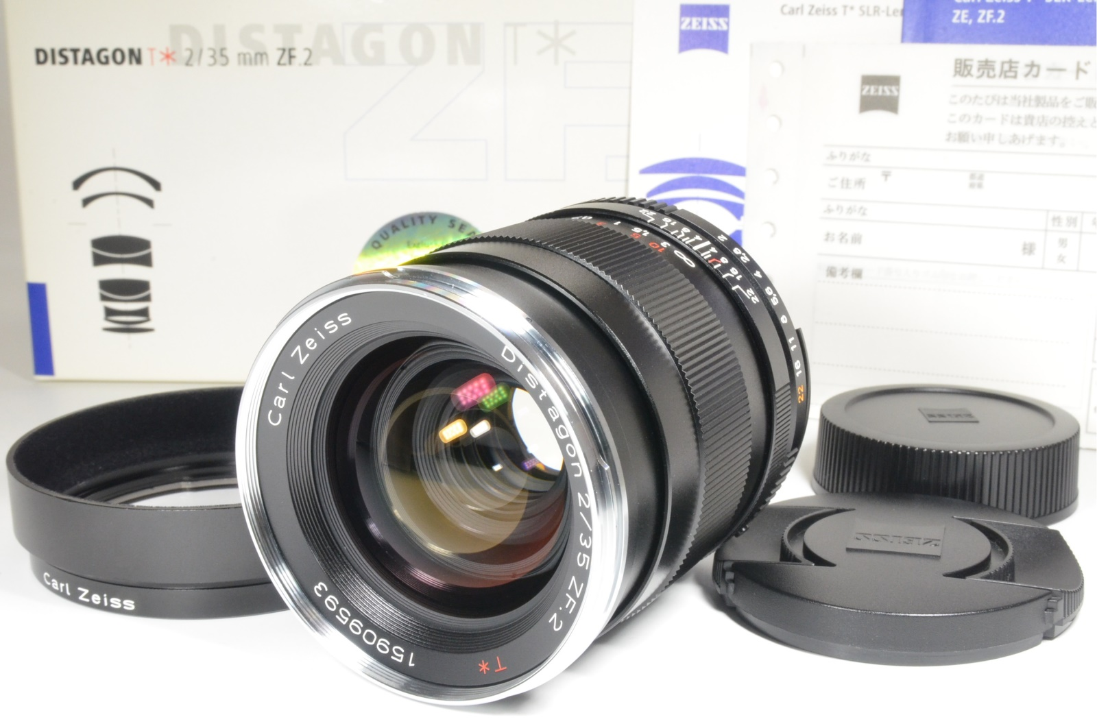 carl zeiss distagon t* 35mm f2 zf.2 lens for nikon in boxed from japan