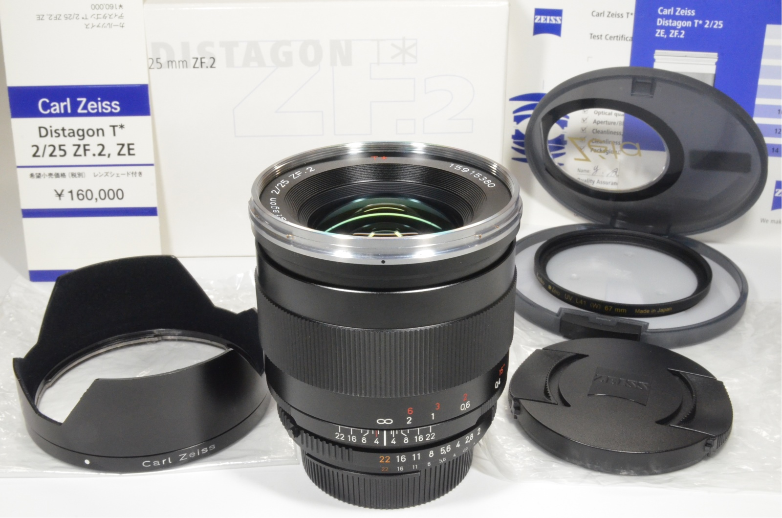 carl zeiss distagon t* 25mm f2 zf.2 for nikon boxed from japan