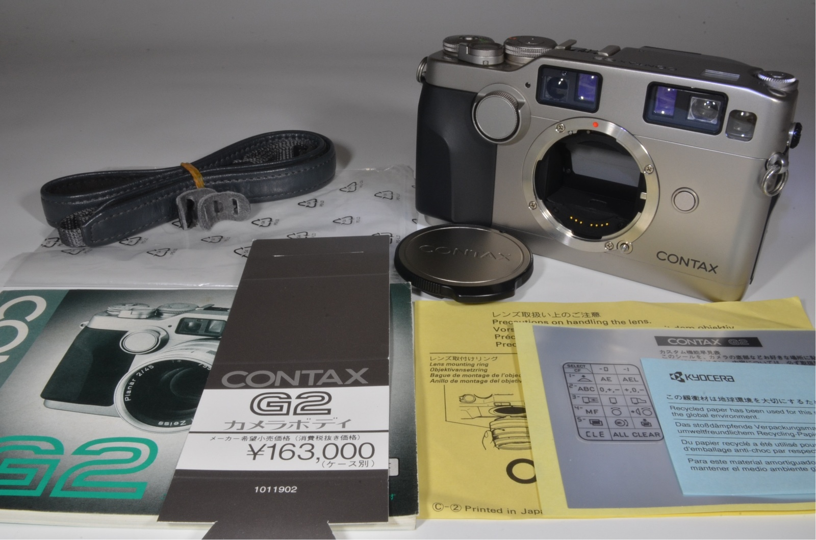 contax g2 35mm rangefinder film camera