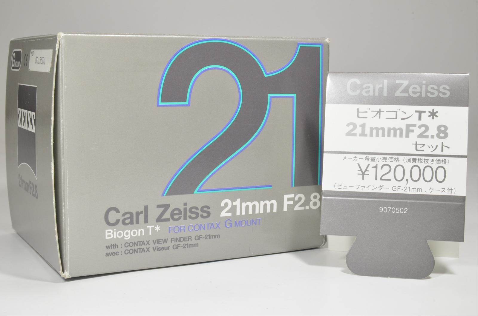 contax carl zeiss t* biogon 21mm f2.8