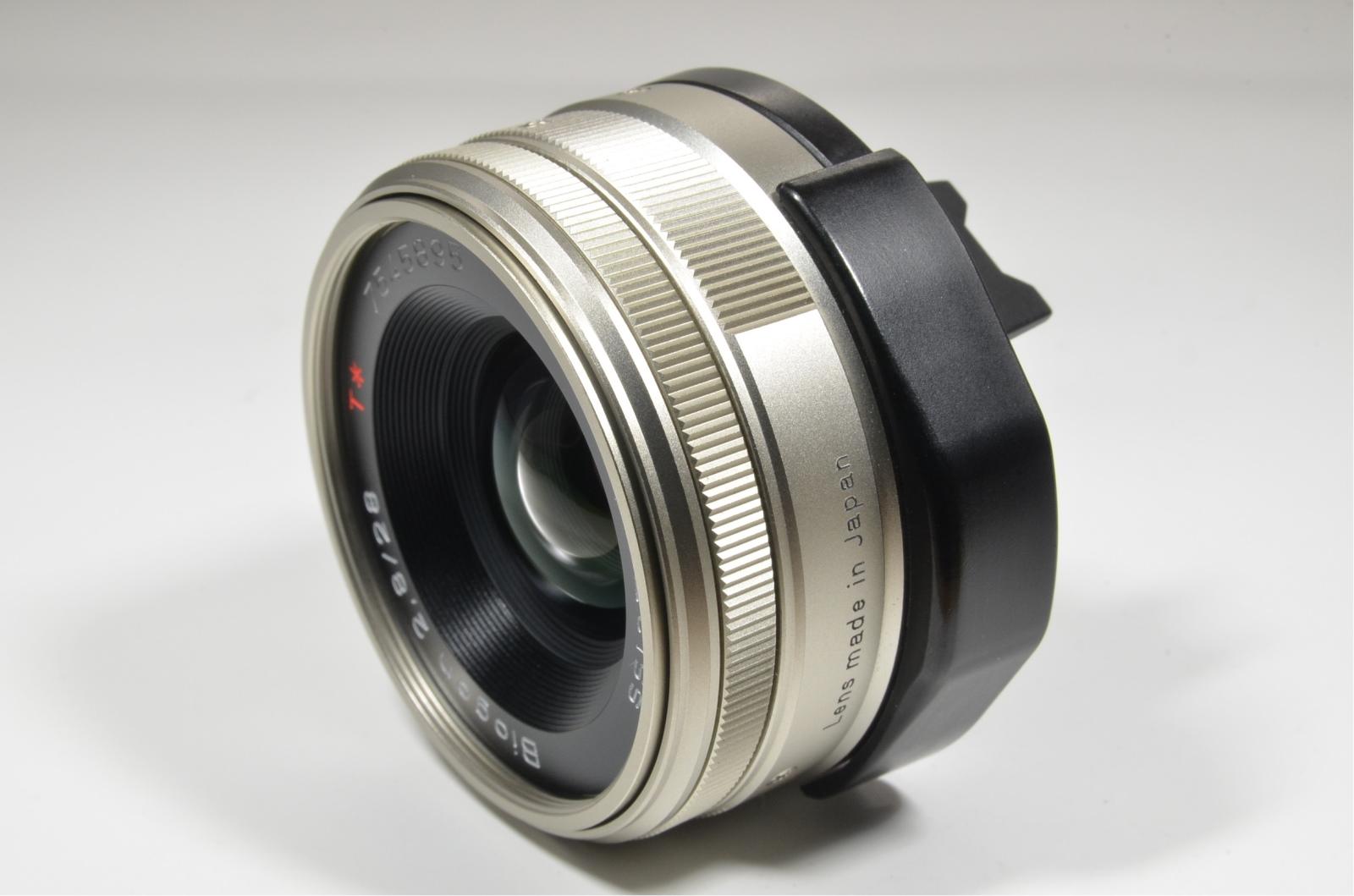 contax g2, case, planar 45mm f2, biogon 28mm f2.8, sonnar 90mm f2.8, tla200