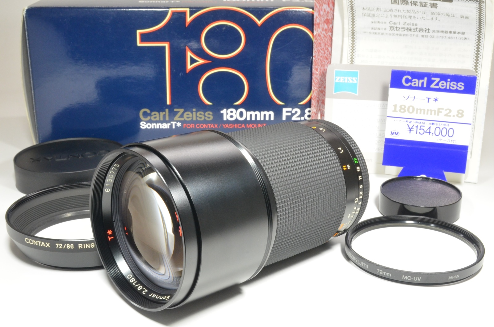 contax carl zeiss sonnar t* 180mm f2.8 mmj japan 'unused'