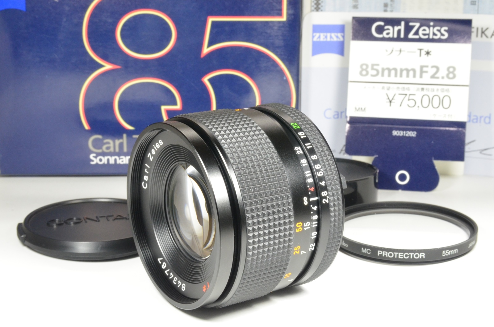 contax carl zeiss sonnar t* 85mm f2.8 mmg germany in boxed