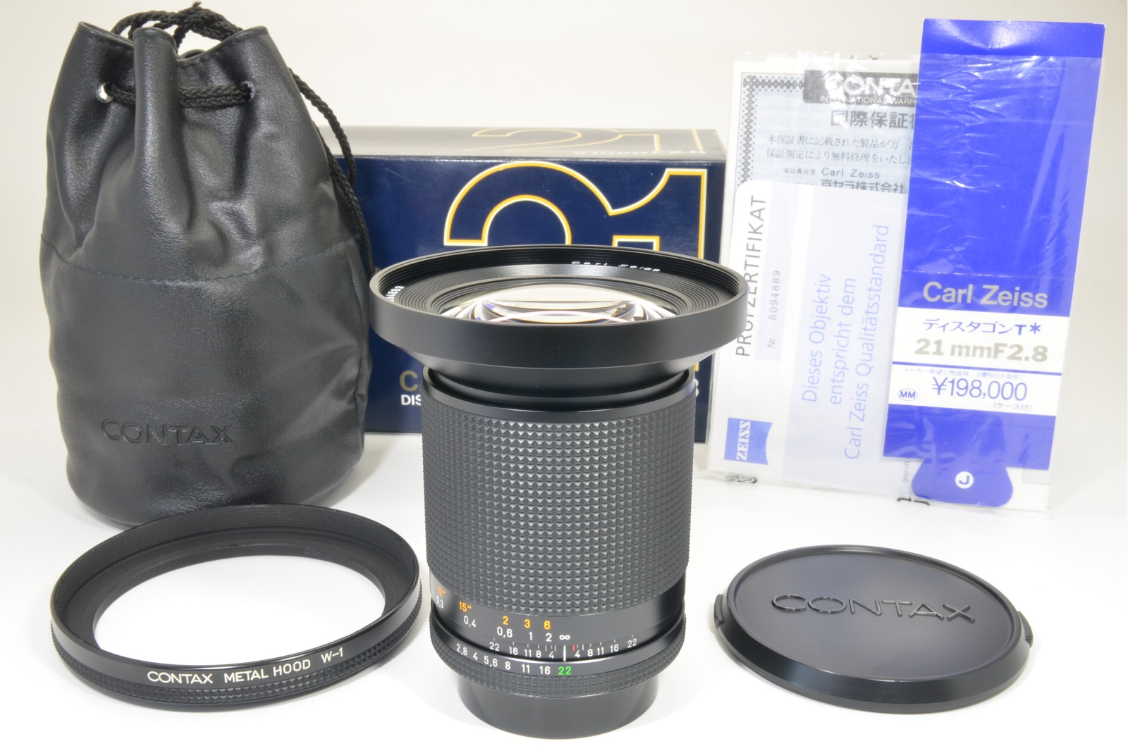 contax carl zeiss distagon t* 21mm f2.8 mmj with metal hood w-1 shooting tested
