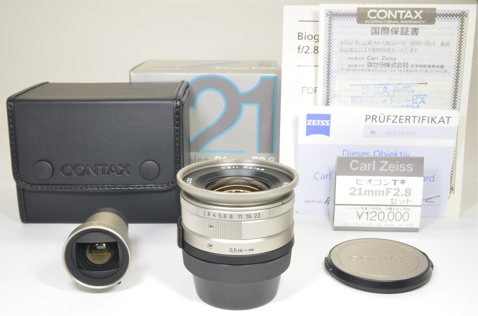 contax carl zeiss t* biogon 21mm f2.8 lens with view finder for g2 near mint