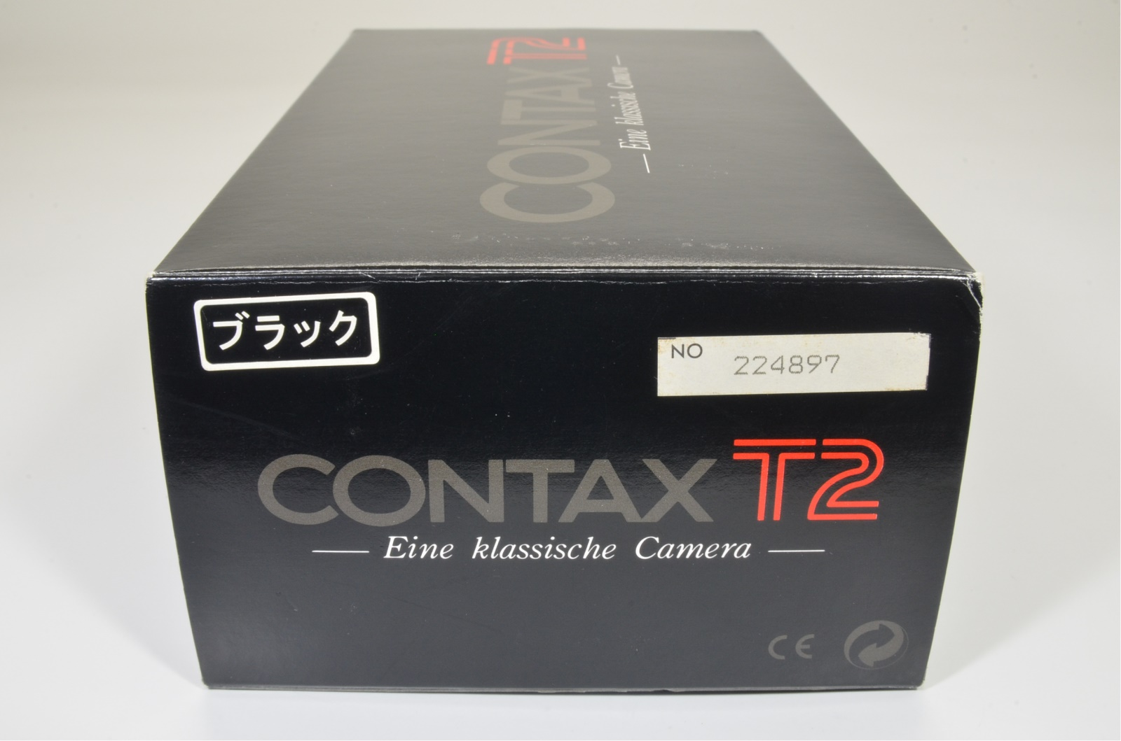 contax t2 black limited p&s 35mm film camera near mint shooting tested