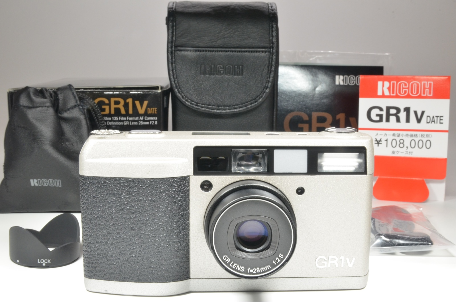 ricoh gr1v date p&s 35mm film camera 28mm f2.8 outlet item