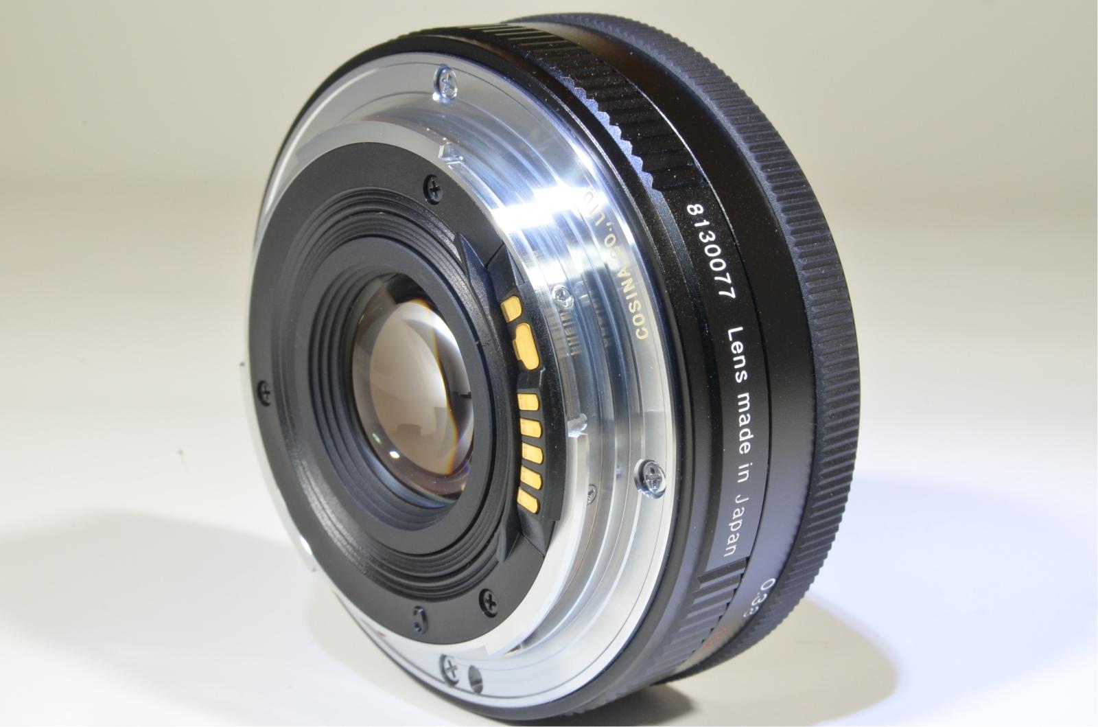 voigtlander ultron 40mm f/2 sl ii for canon