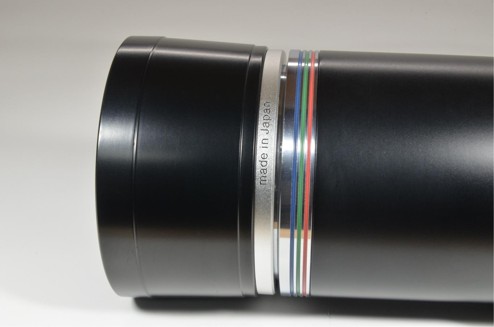 voigtlander apo-lanthar 180mm f/4 sl for ai-s nikon with hood
