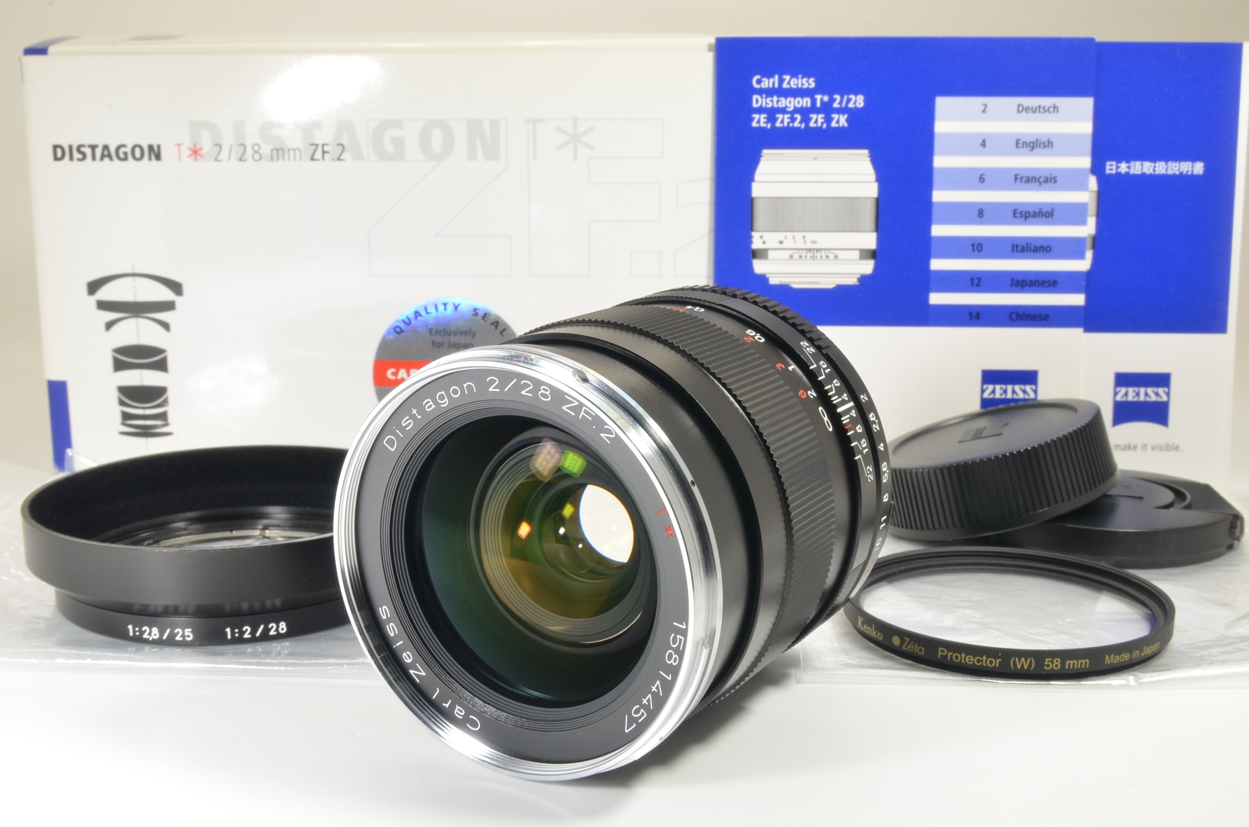 carl zeiss distagon t* 28mm f2 zf.2 lens for nikon f mount