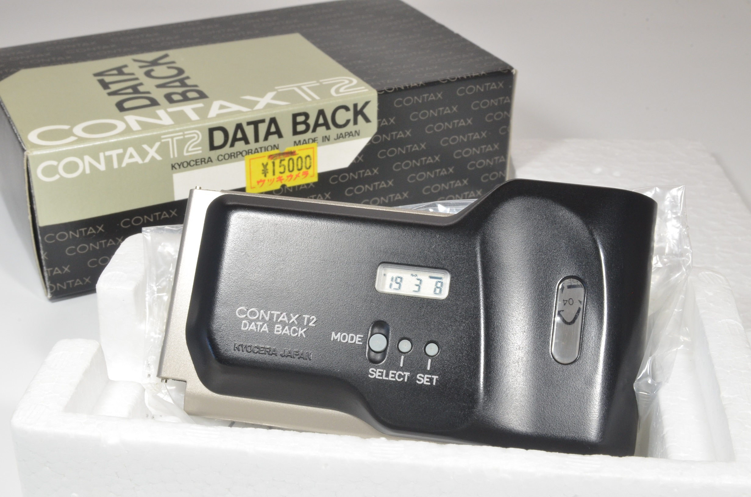 contax t2 data back panel titanium silver in boxed