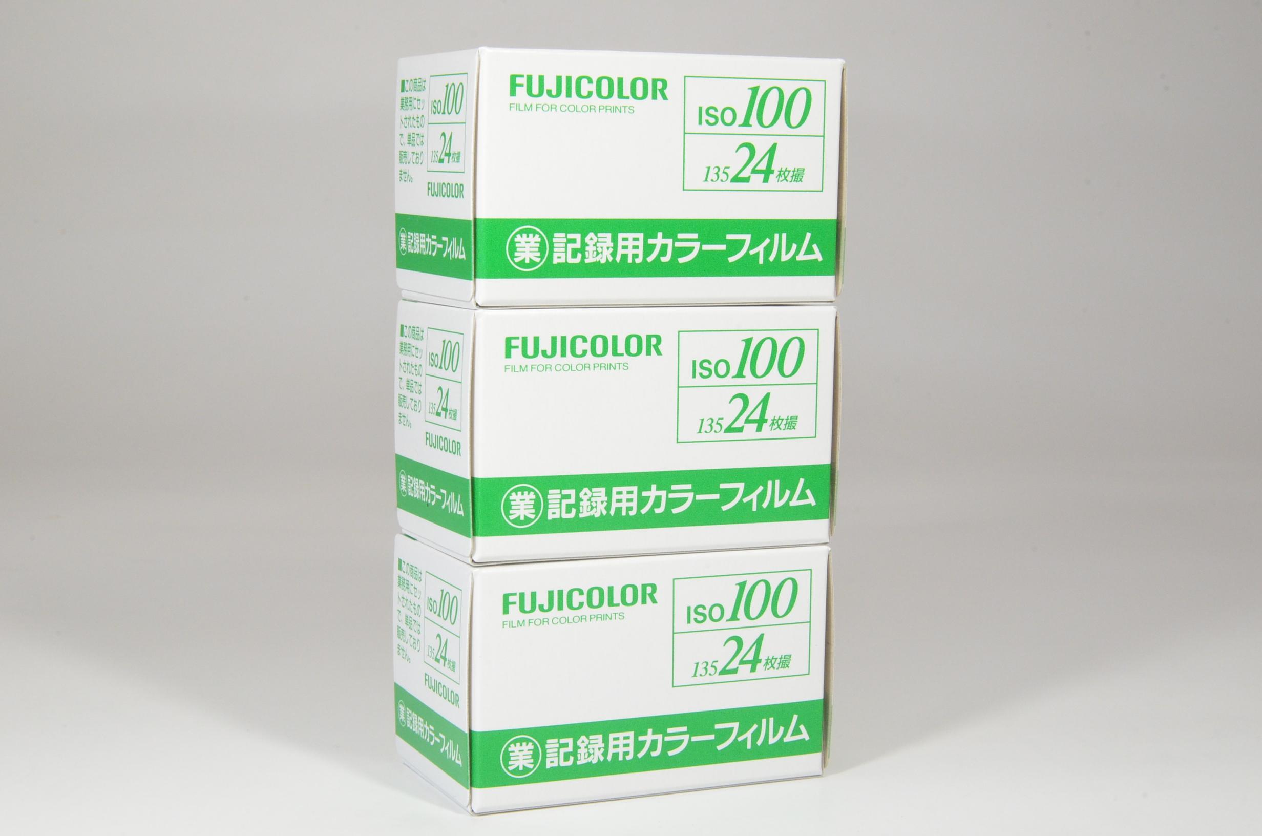 fujifilm fujicolor industrial iso 100 color negative film 24 exp 3 rolls