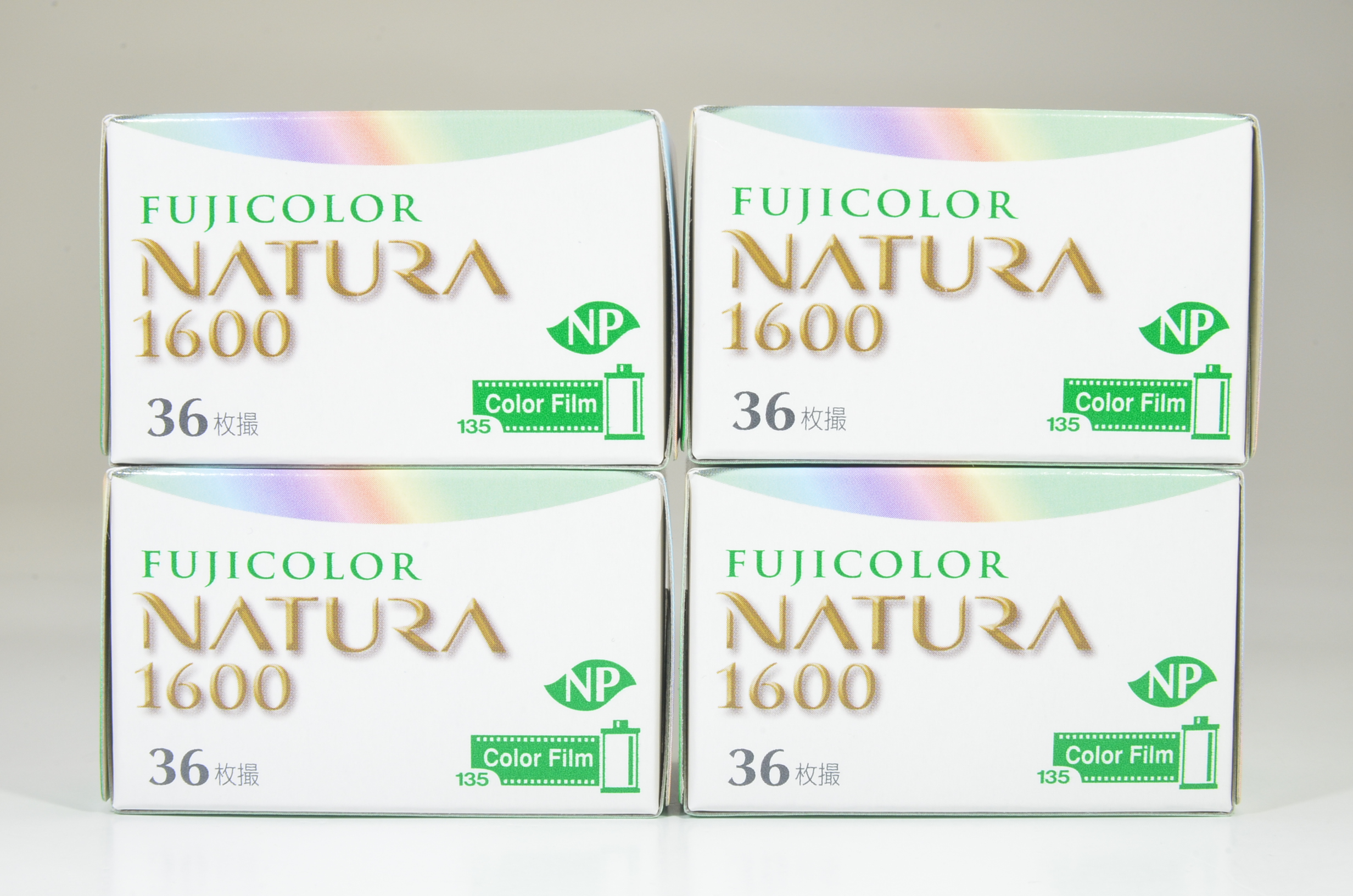 fujifilm fujicolor natura 1600 color negative film expired 2019-12