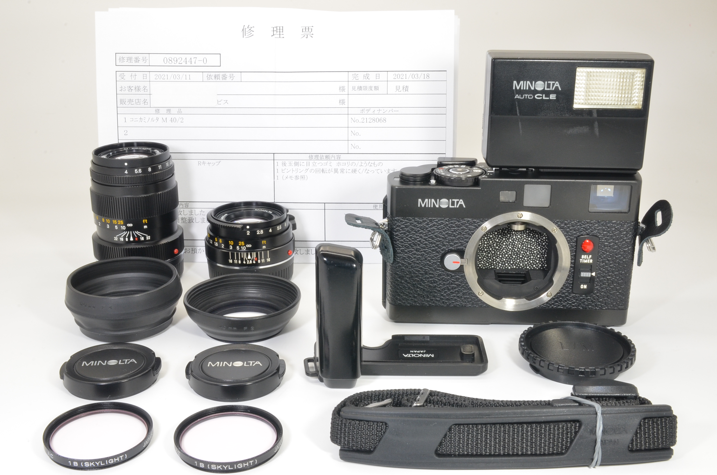minolta cle film camera, m-rokkor lenses 40mm, 90mm, flash, grip film tested