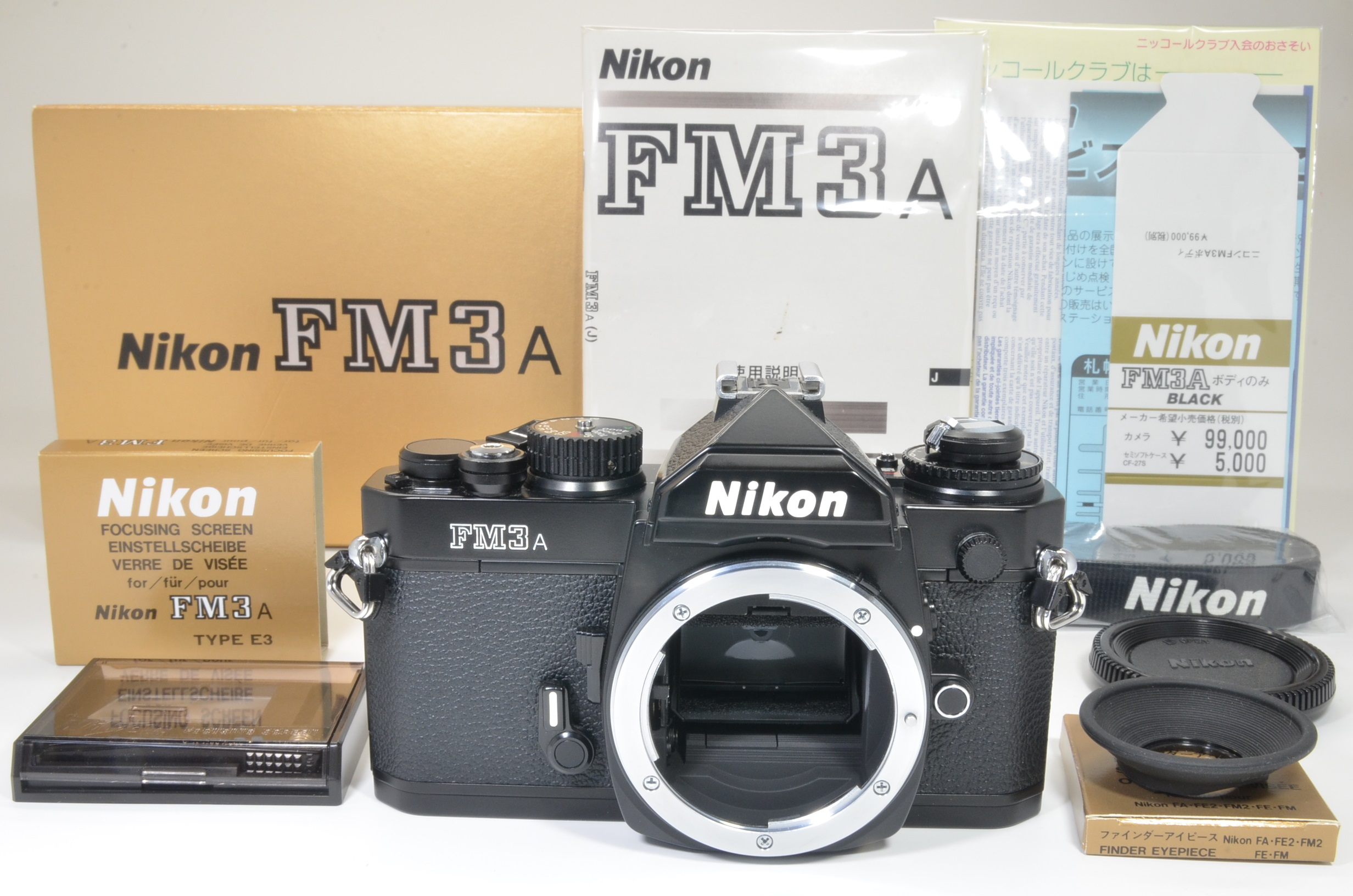 nikon fm3a 35mm film camera black with e3 focusing screen  film tested