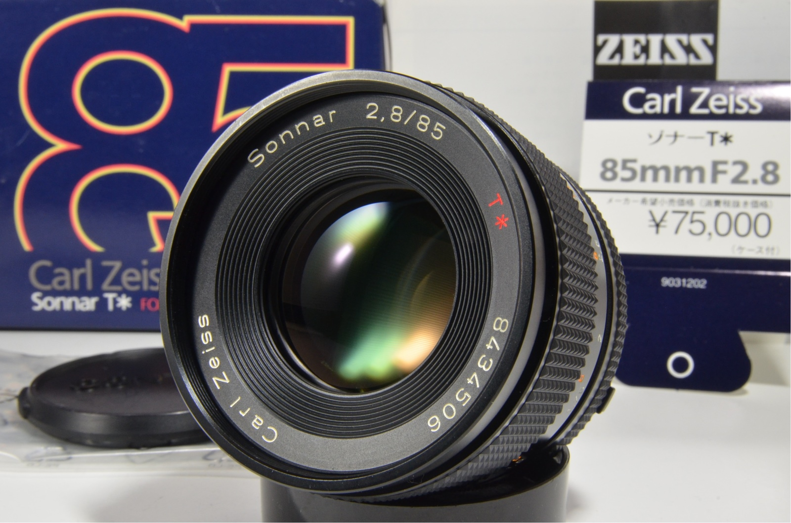 contax carl zeiss sonnar t* 85mm f2.8 mmg