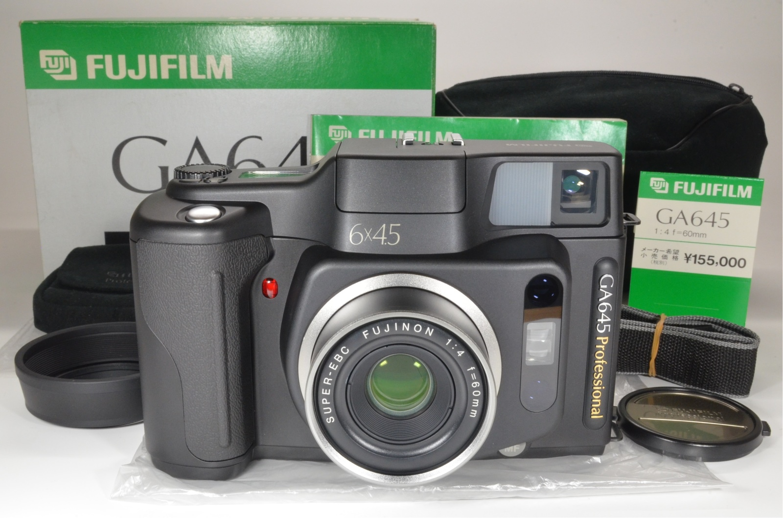 fuji fujifilm ga645 professional boxed 60mm f4 count only '100'