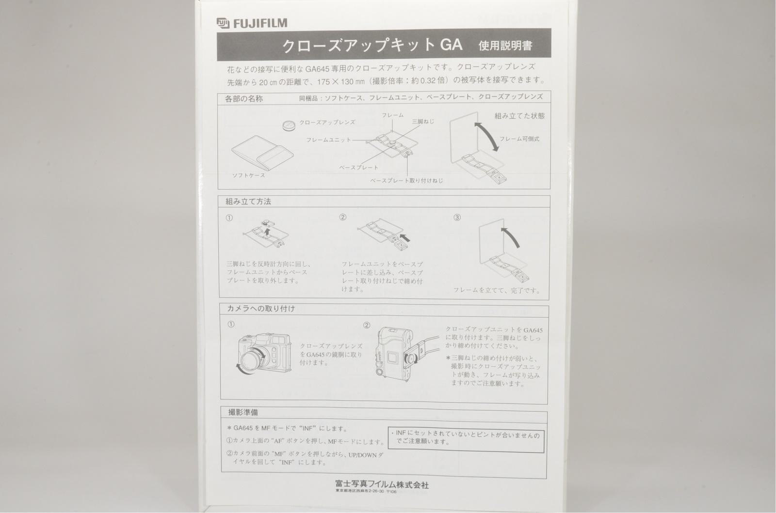 fuji fujifilm ga close-up kit ga for ga645 medium format camera unused