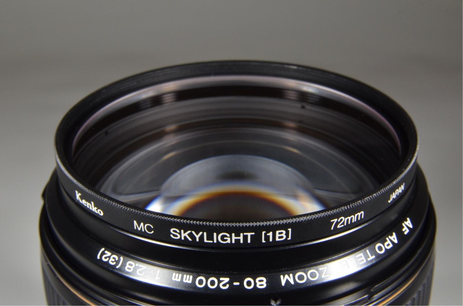 minolta high speed af apo 80-200mm f2.8