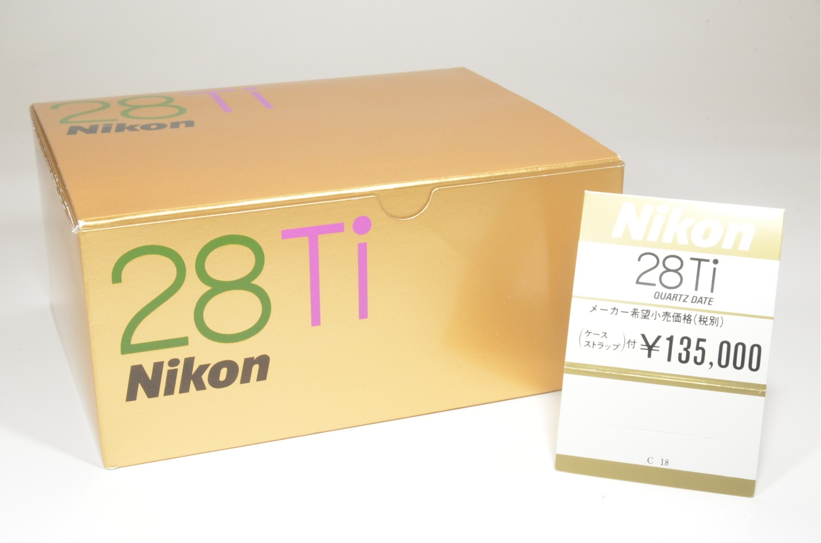 nikon 28ti point & shoot 35mm film camera lens 28mm f2.8 boxed