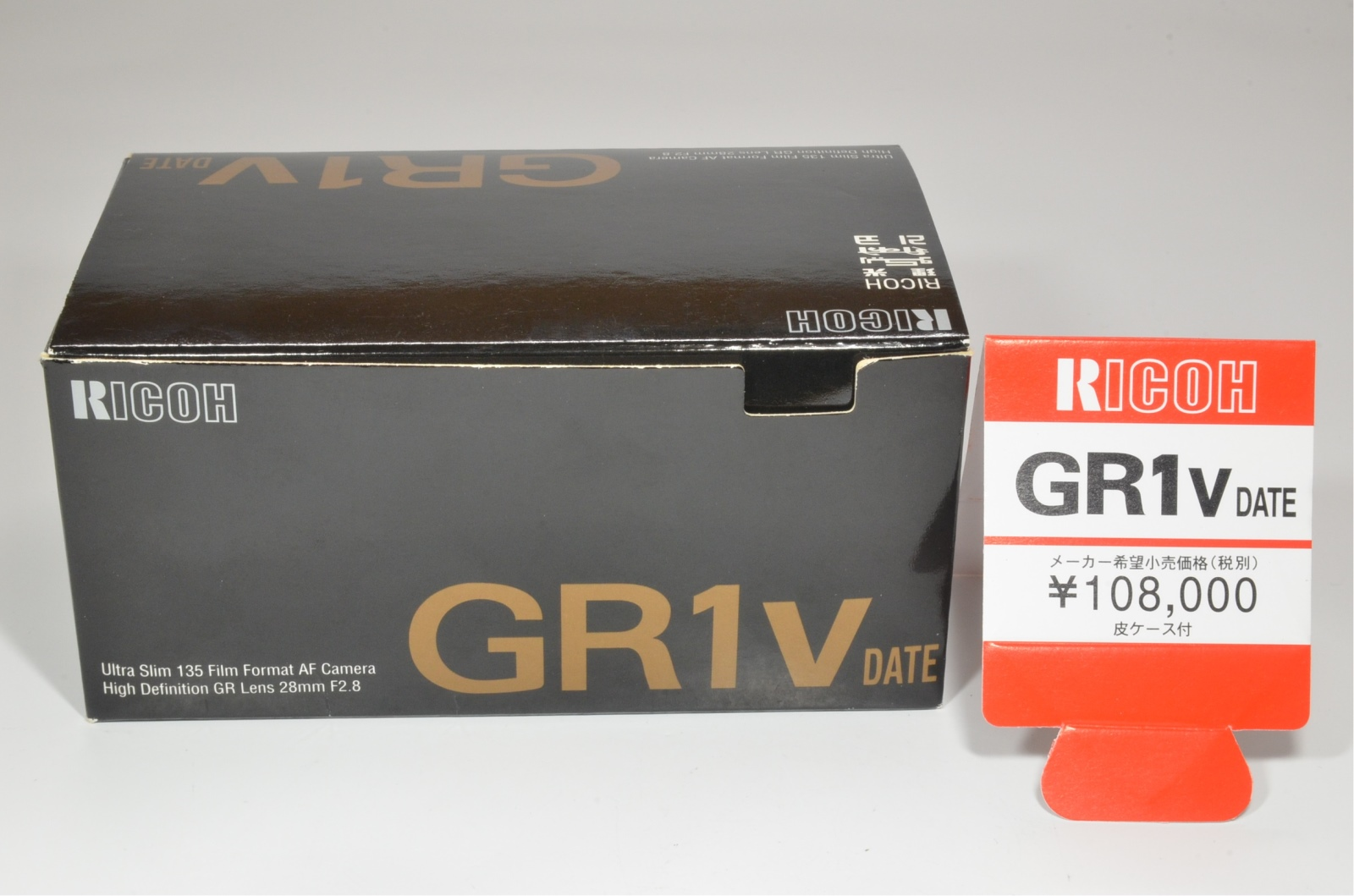 ricoh gr1v date p&s 35mm film camera 28mm f2.8 never used