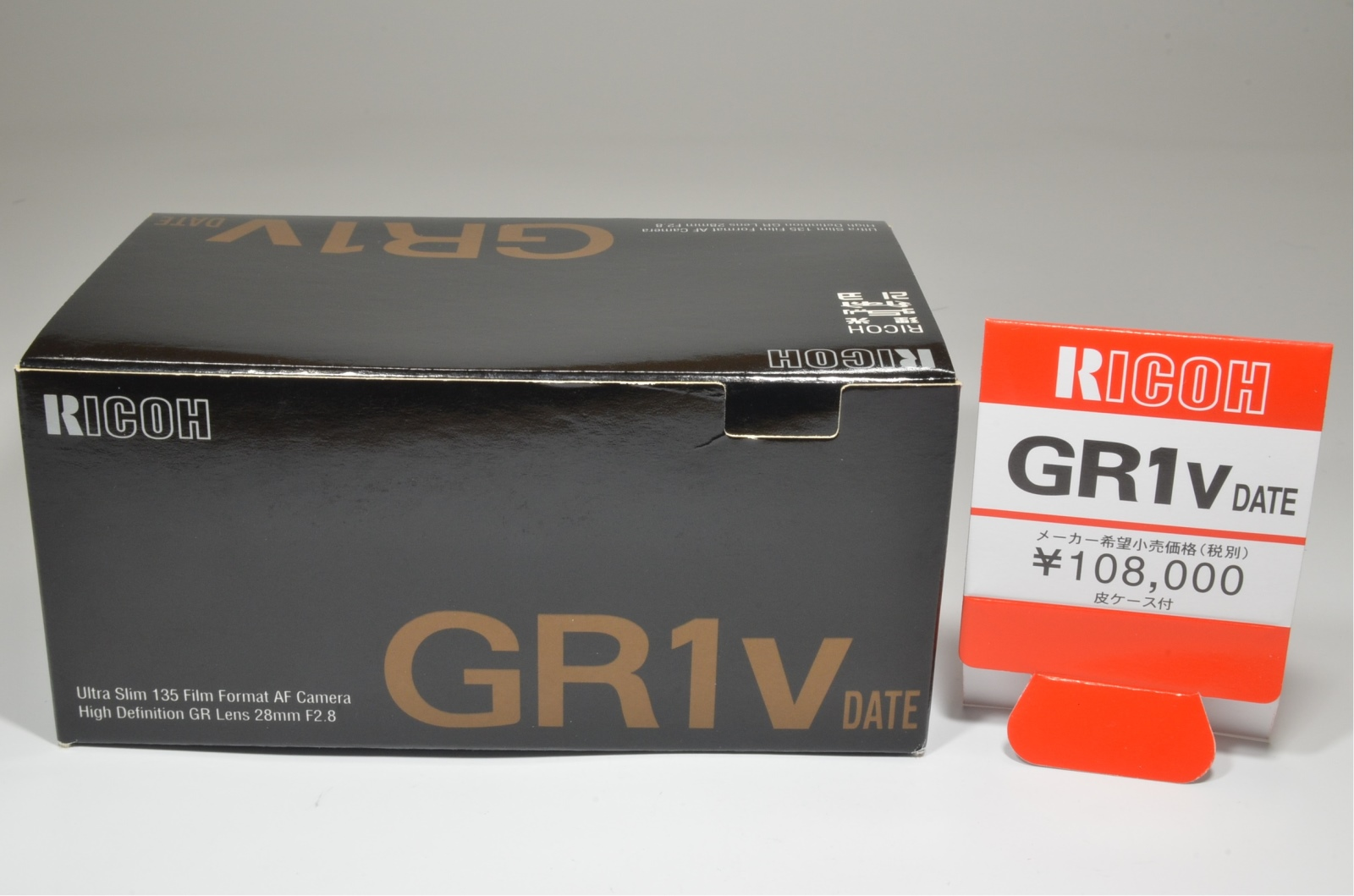 ricoh gr1v date p&s 35mm film camera 28mm f2.8 'outlet item unused' top mint!