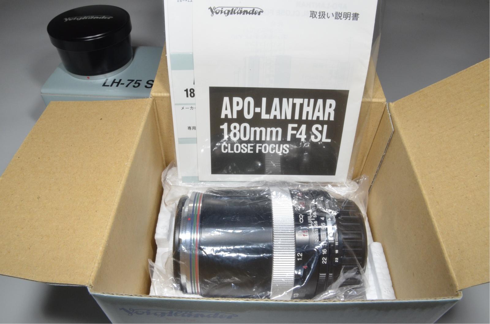 voigtlander apo-lanthar 180mm f4 sl for ai-s nikon with hood