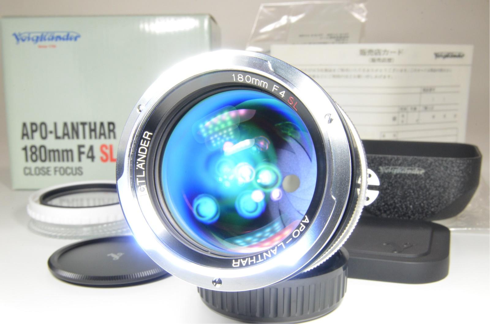 voigtlander apo-lanthar 180mm f4 sl for ai-s nikon w/ lens hood